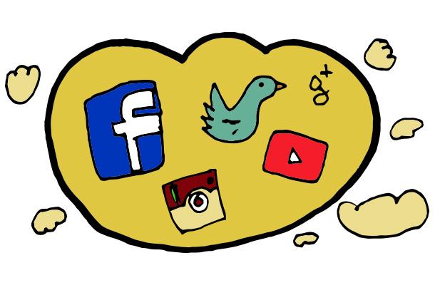 Profitez au maximum des réseaux sociaux